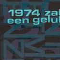 Nieuwjaar 1974