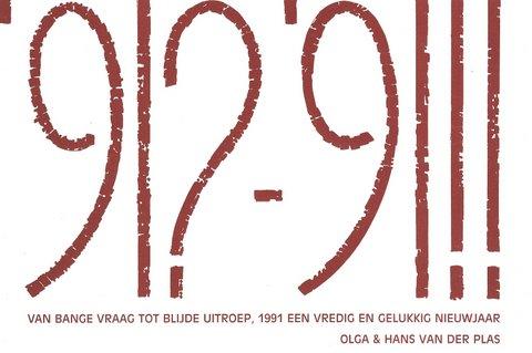 Nieuwjaar 1991